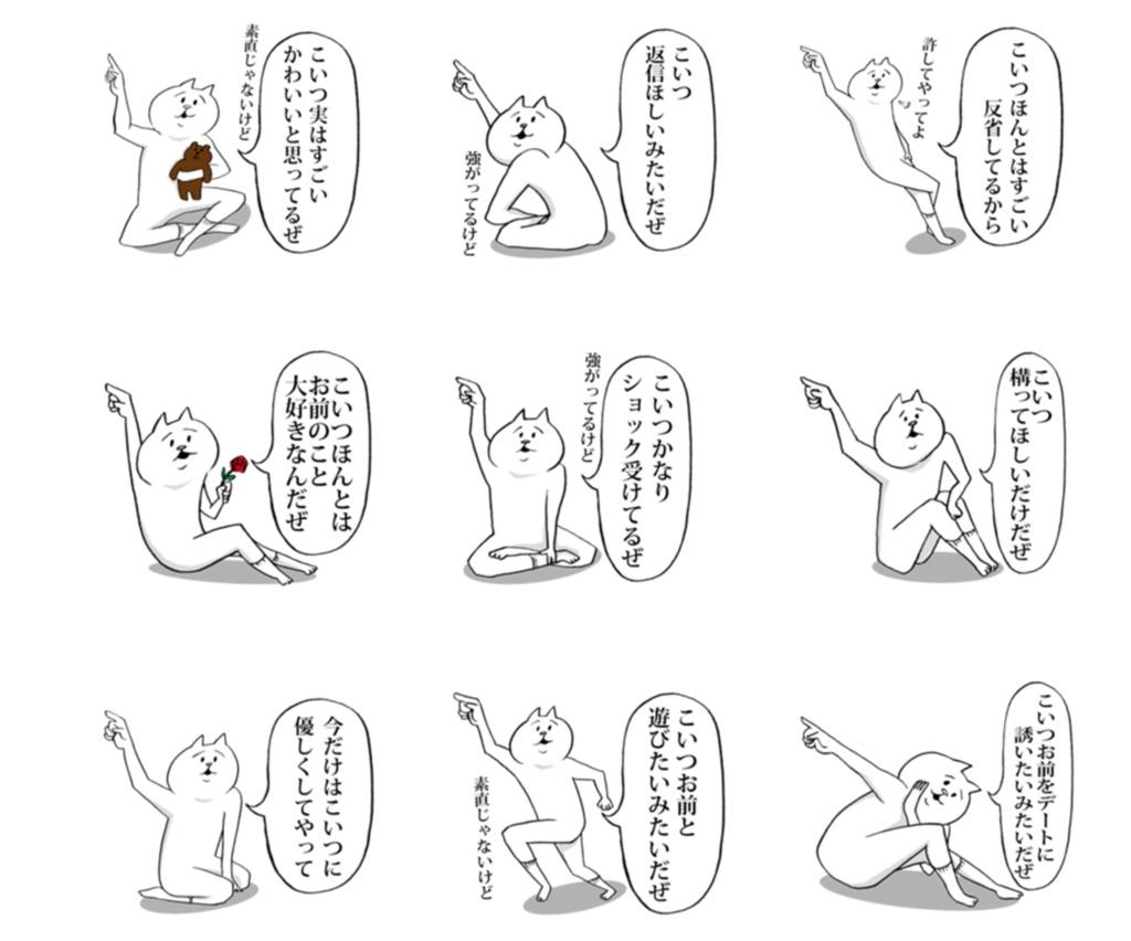 f:id:tsukuruiroiro:20161101164018j:plain