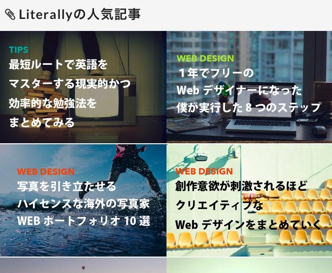 f:id:tsukuruiroiro:20161101214653j:plain
