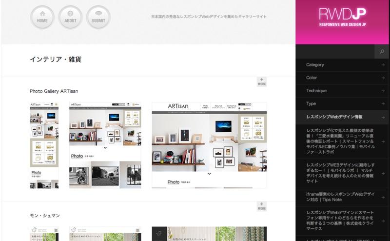 f:id:tsukuruiroiro:20161102154808j:plain
