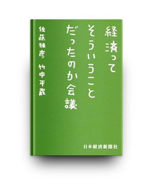 f:id:tsukuruiroiro:20161102155458j:plain