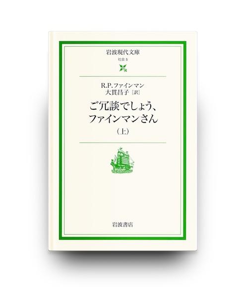 f:id:tsukuruiroiro:20161102155518j:plain
