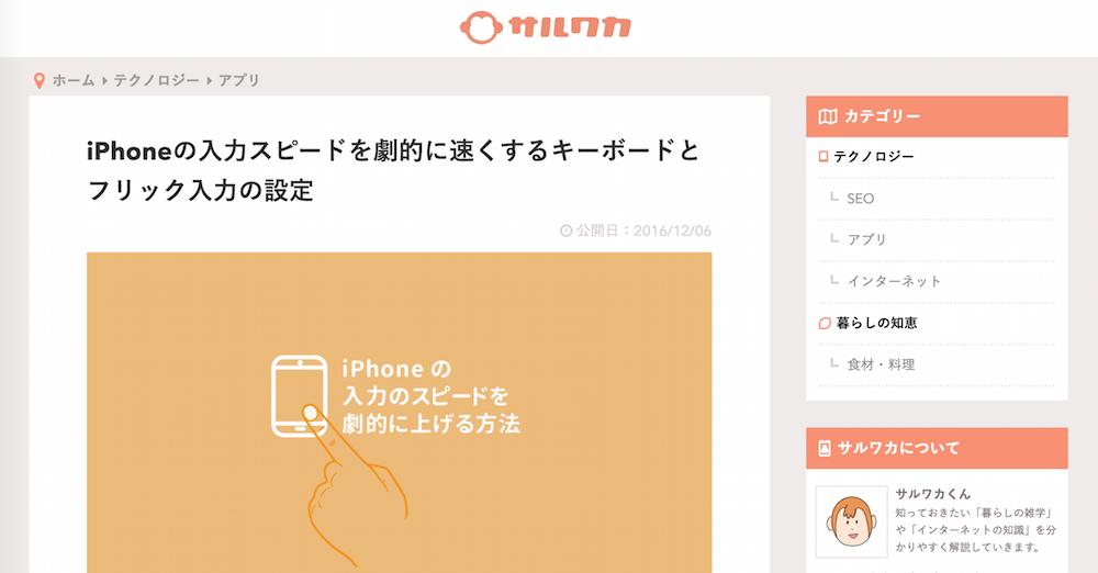 f:id:tsukuruiroiro:20161207180557p:plain
