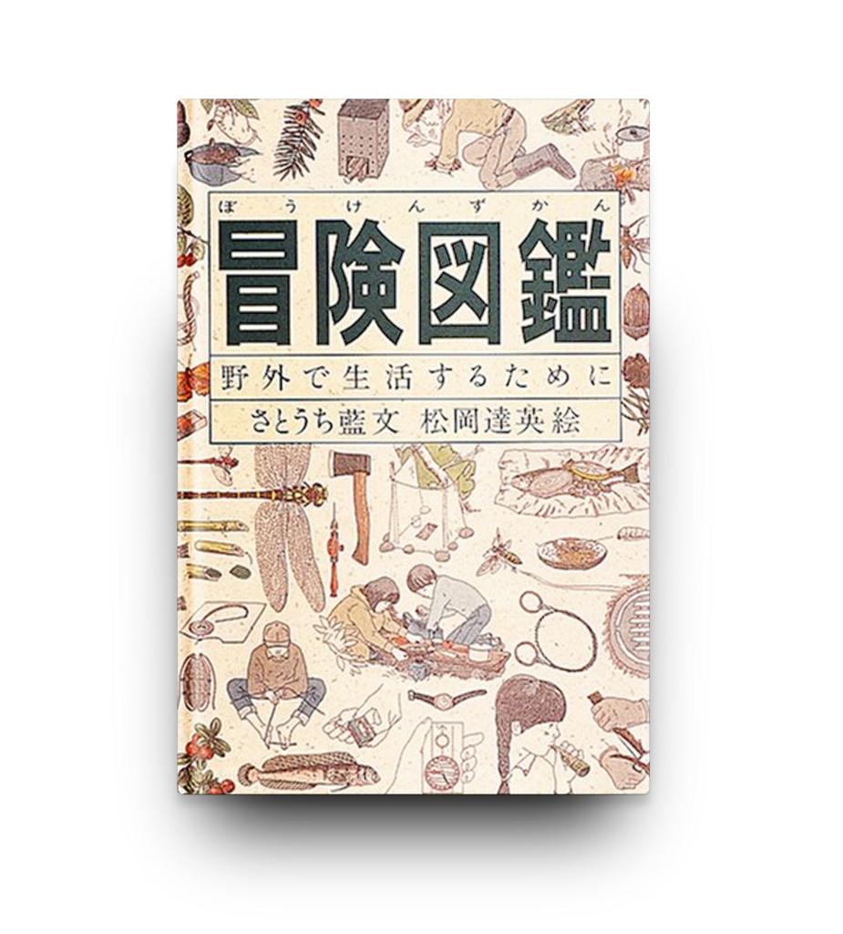f:id:tsukuruiroiro:20161215103116j:plain