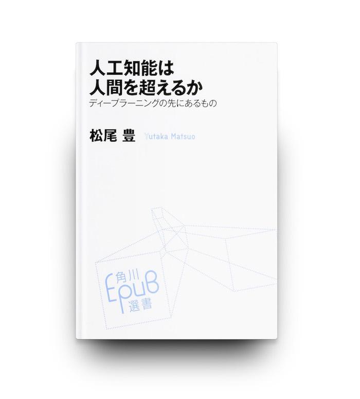 f:id:tsukuruiroiro:20161215112525j:plain