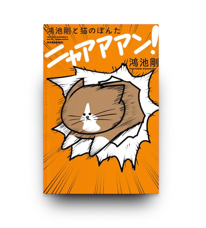 f:id:tsukuruiroiro:20161215112526j:plain