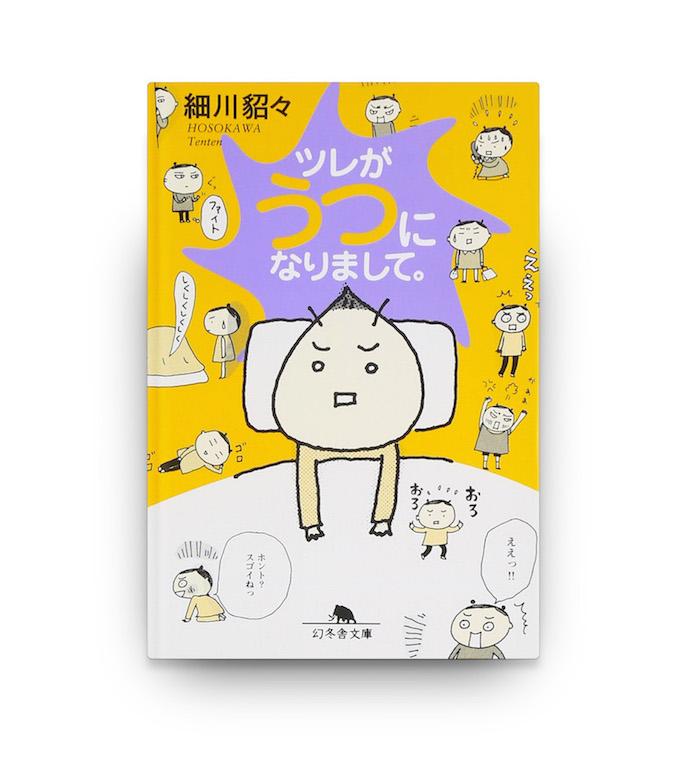 f:id:tsukuruiroiro:20161215112528j:plain