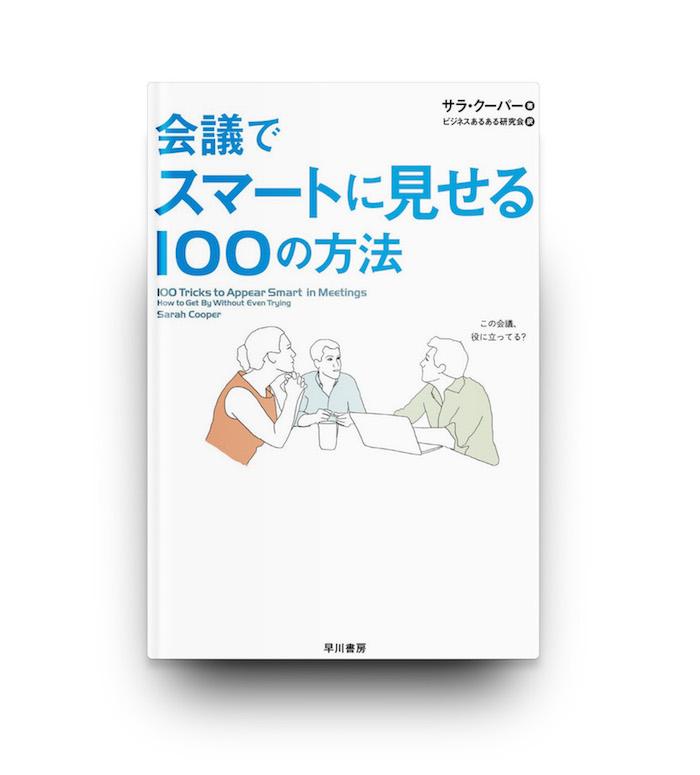f:id:tsukuruiroiro:20161215112531j:plain