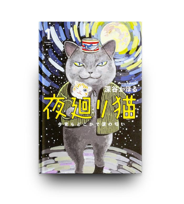 f:id:tsukuruiroiro:20161215112534j:plain