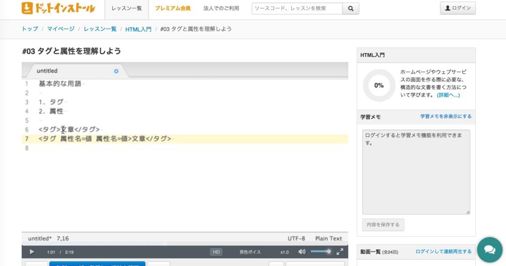 f:id:tsukuruiroiro:20161221102306j:plain