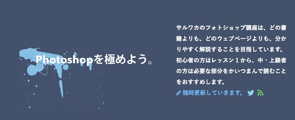 f:id:tsukuruiroiro:20170122003305p:plain