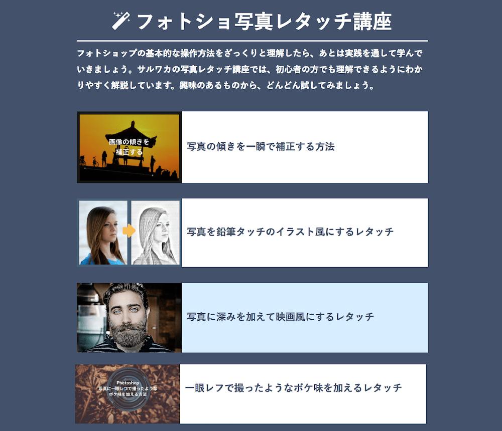 f:id:tsukuruiroiro:20170122003312p:plain