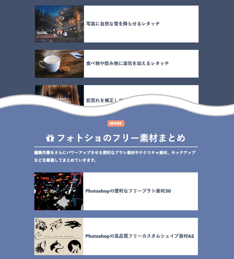 f:id:tsukuruiroiro:20170122003315p:plain
