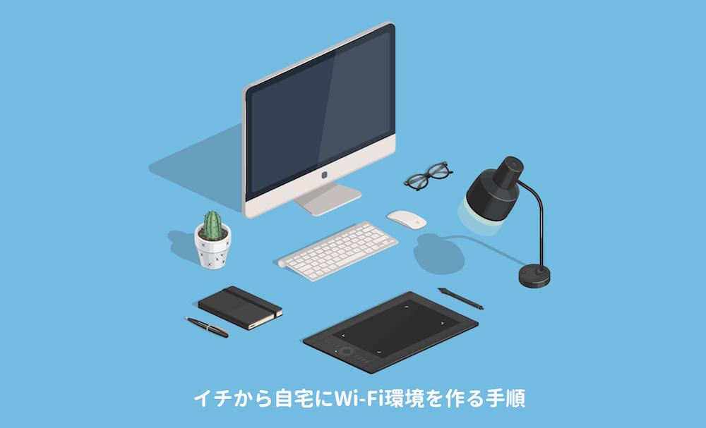 f:id:tsukuruiroiro:20170220153512p:plain