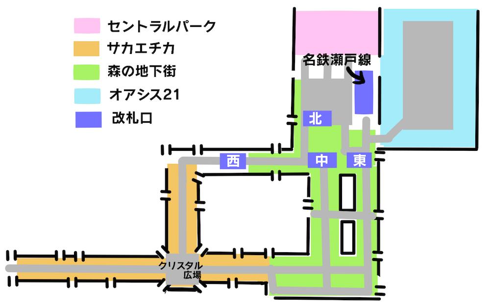 f:id:tsukuruiroiro:20170716220945p:plain
