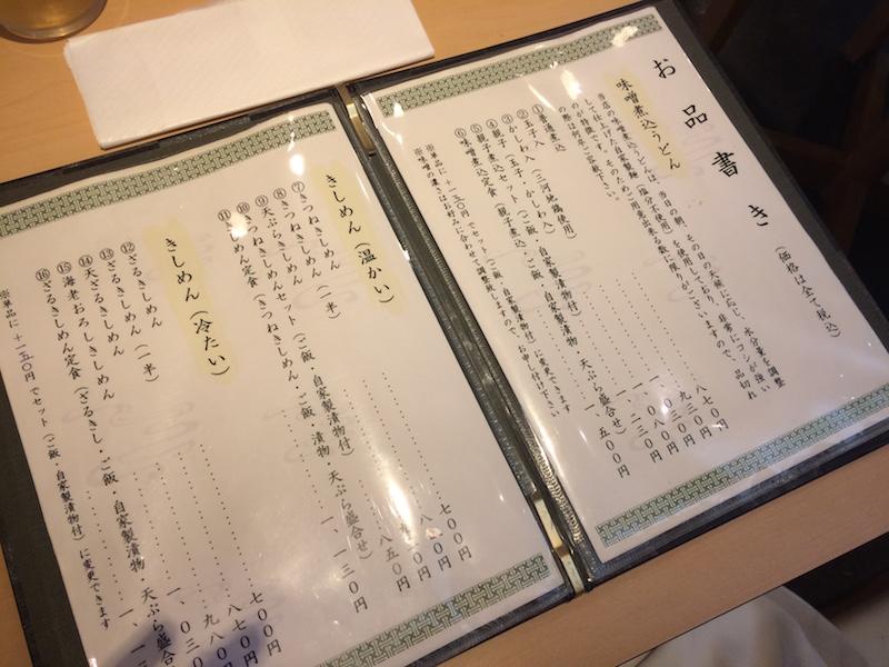 f:id:tsukuruiroiro:20170717001124j:plain