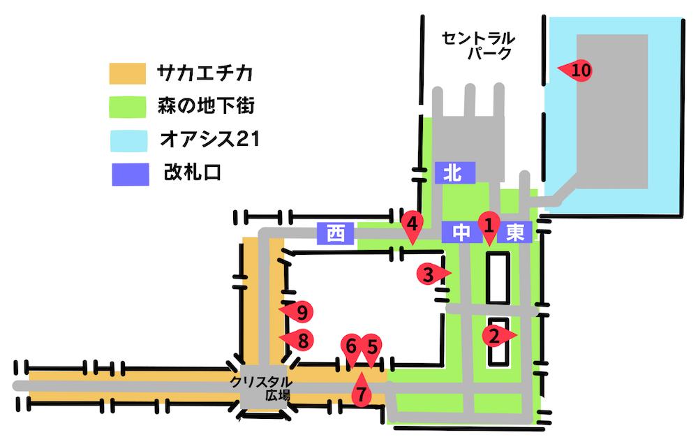 f:id:tsukuruiroiro:20170717002359p:plain