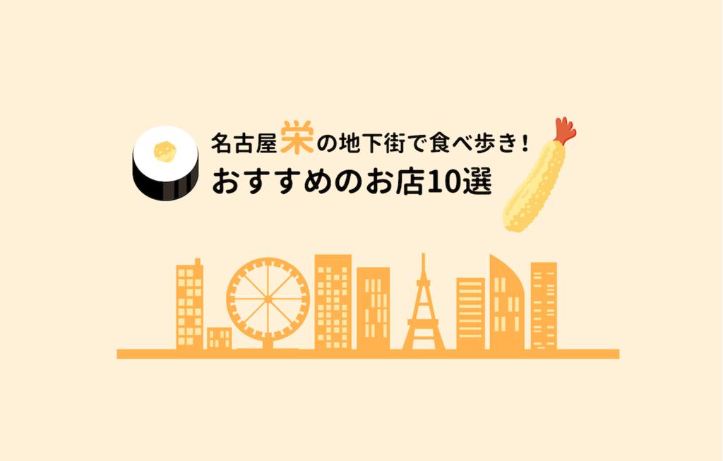 f:id:tsukuruiroiro:20170717205348p:plain