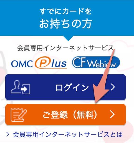 f:id:tsukuruiroiro:20171113171639j:plain
