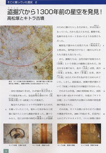 f:id:tsukurukaiwatch:20100713001310j:image:left