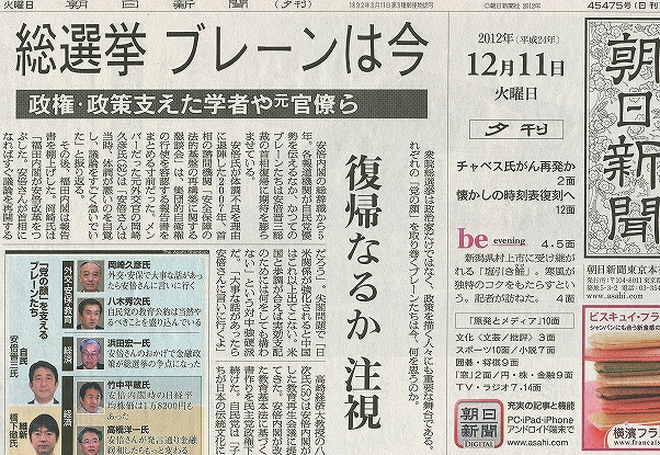 f:id:tsukurukaiwatch:20121212012734j:image