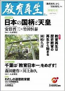 f:id:tsukurukaiwatch:20130111011113j:image:right