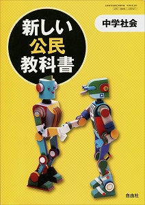 f:id:tsukurukaiwatch:20140702224449j:image:right