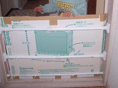 f:id:tsukurukana:20090201105204j:image
