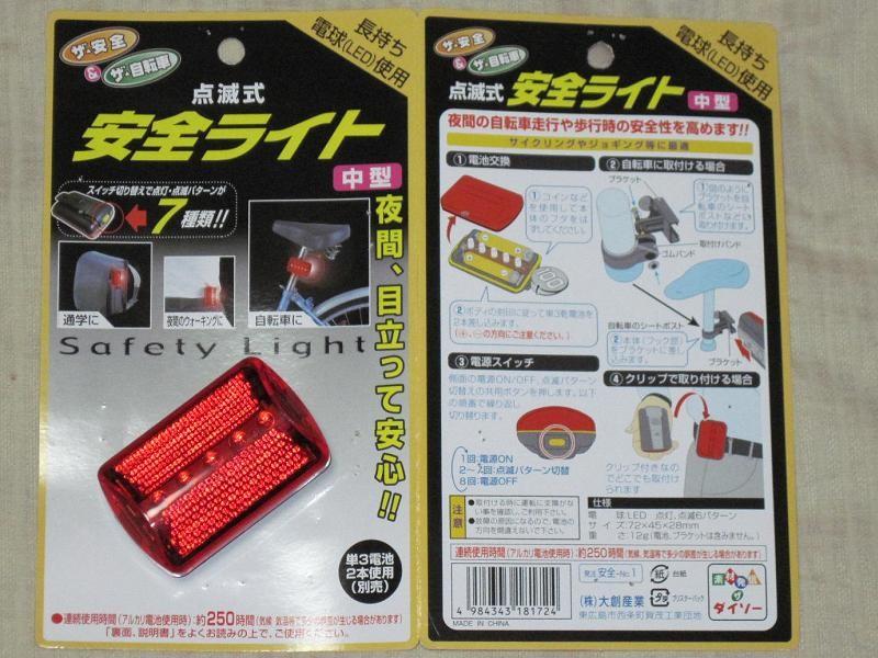 f:id:tsukurukana:20101106191312j:image:w400