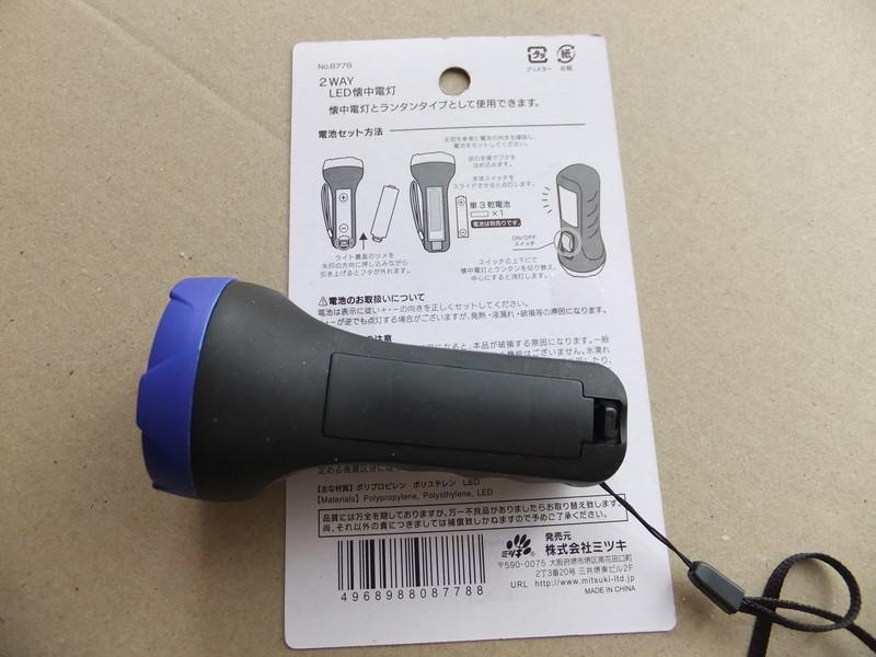 f:id:tsukurukana:20191109120657j:plain