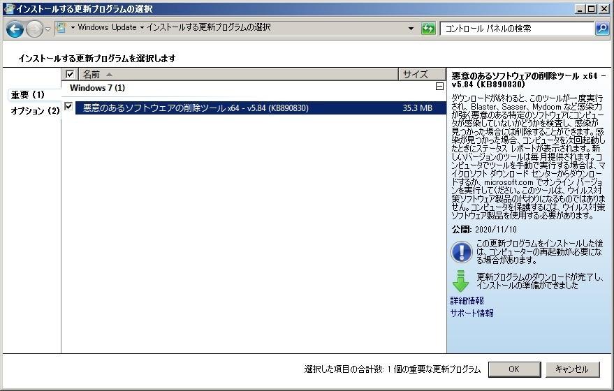 f:id:tsukurukana:20201119190233j:plain