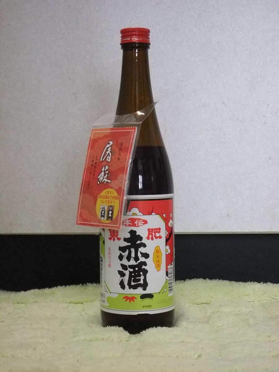f:id:tsukurukana:20201229212157j:plain