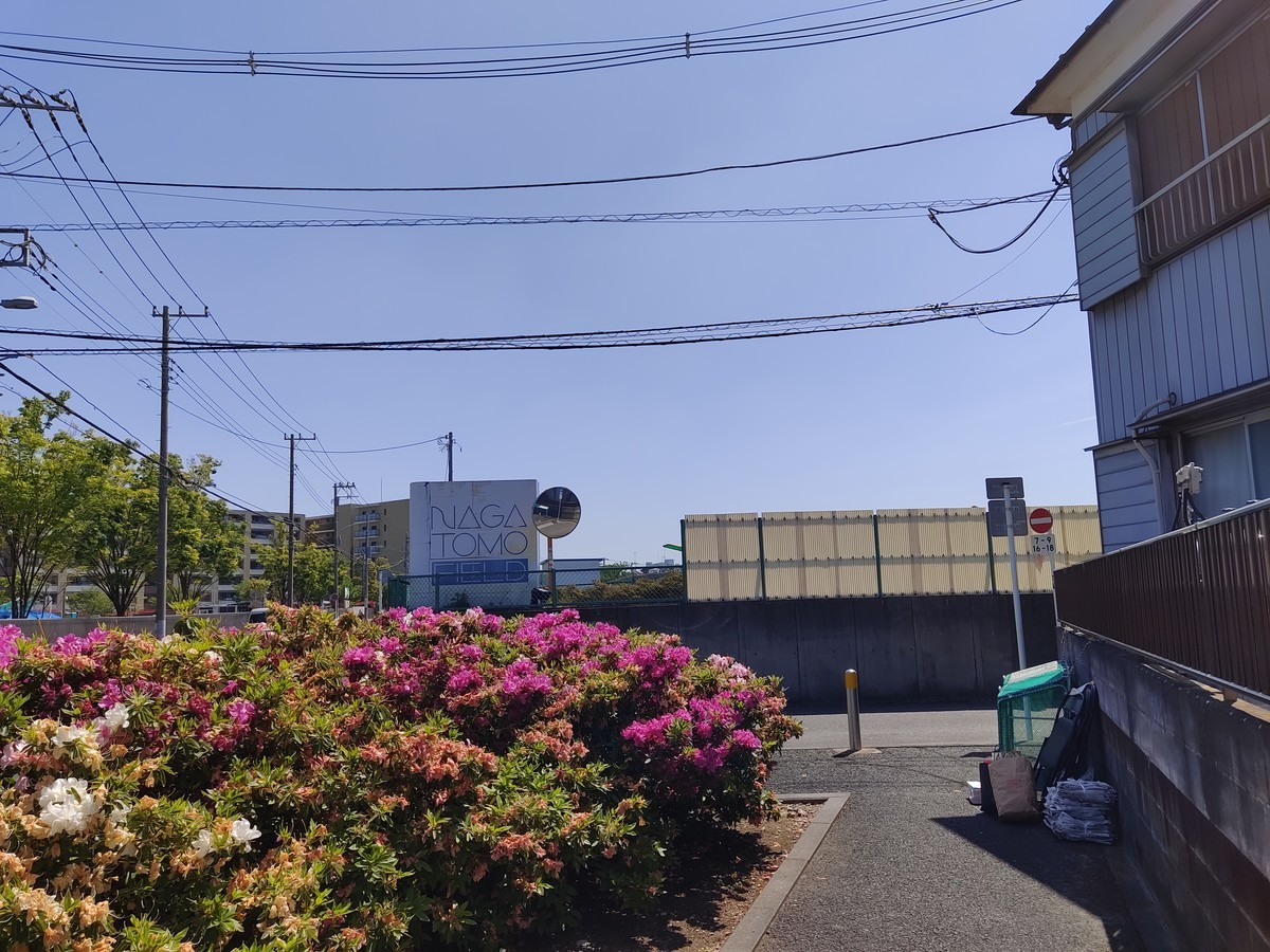 f:id:tsukurukana:20210423171044j:plain