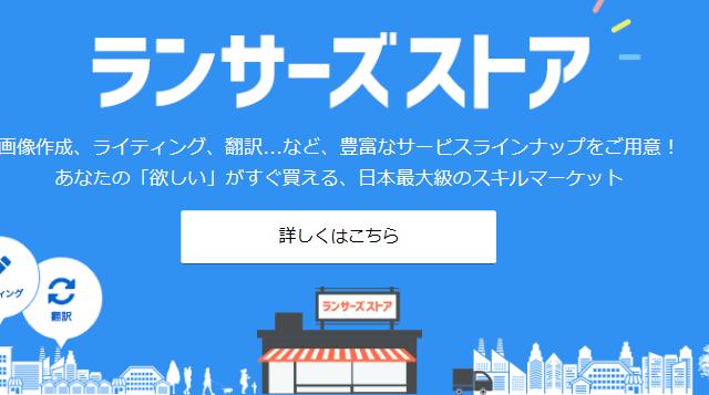 f:id:tsukurusendai:20170421182832p:plain