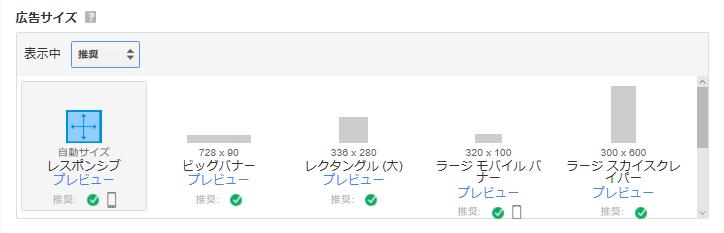 f:id:tsukurusendai:20170426155451p:plain