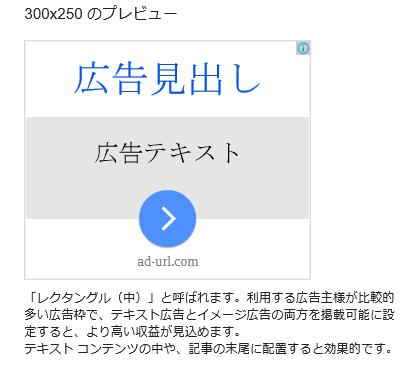 f:id:tsukurusendai:20170426155727p:plain