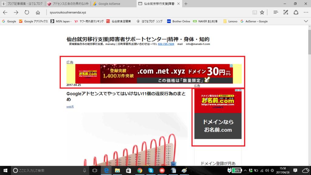 f:id:tsukurusendai:20170426160120p:plain