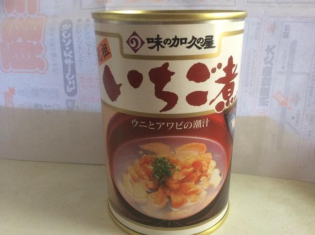 f:id:tsukurusendai:20170504163654j:plain