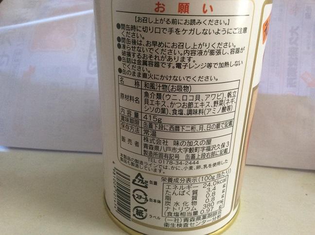 f:id:tsukurusendai:20170504163933j:plain