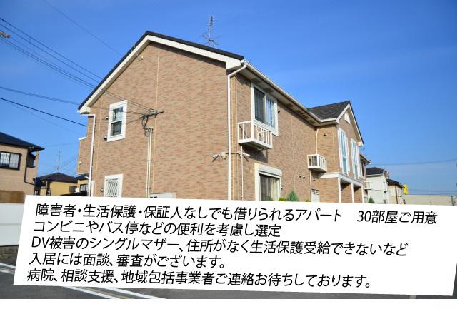 f:id:tsukurusendai:20170619165710j:plain