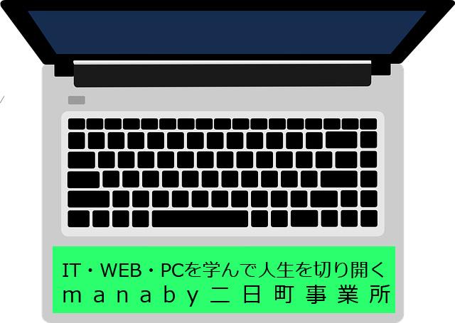 f:id:tsukurusendai:20170621152754j:plain