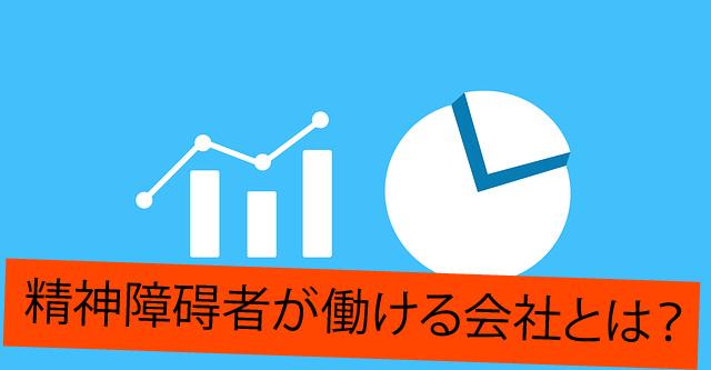 f:id:tsukurusendai:20170621154857j:plain