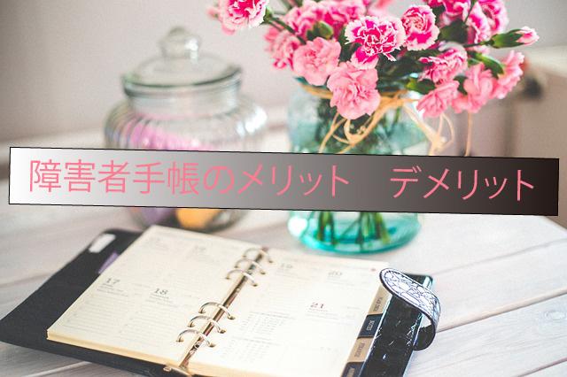 f:id:tsukurusendai:20170621164015j:plain