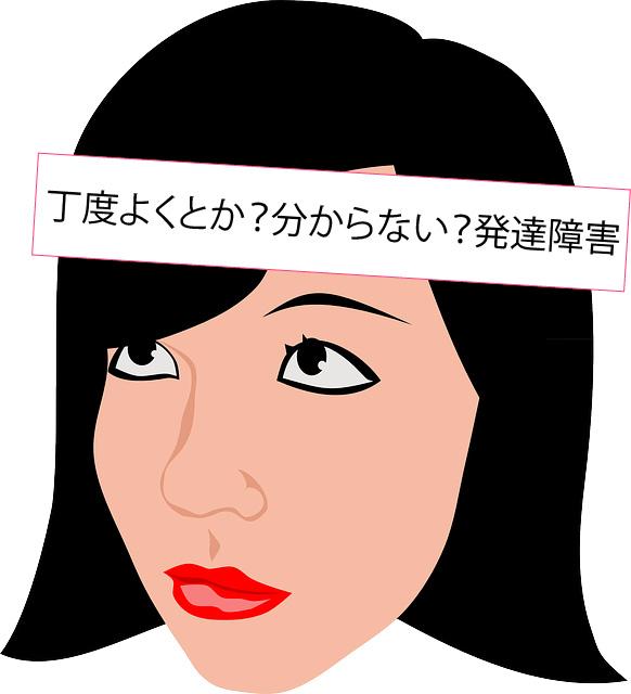 f:id:tsukurusendai:20170621170031j:plain