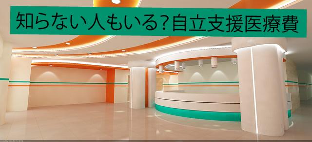 f:id:tsukurusendai:20170622114504j:plain