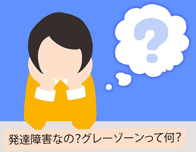 f:id:tsukurusendai:20170622143224j:plain