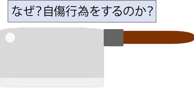 f:id:tsukurusendai:20170623095338j:plain