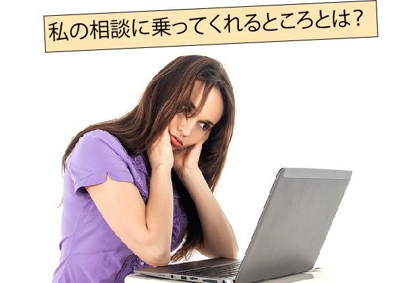 f:id:tsukurusendai:20170623103127j:plain