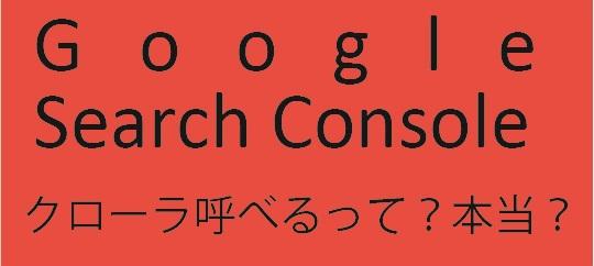 f:id:tsukurusendai:20170623112503j:plain