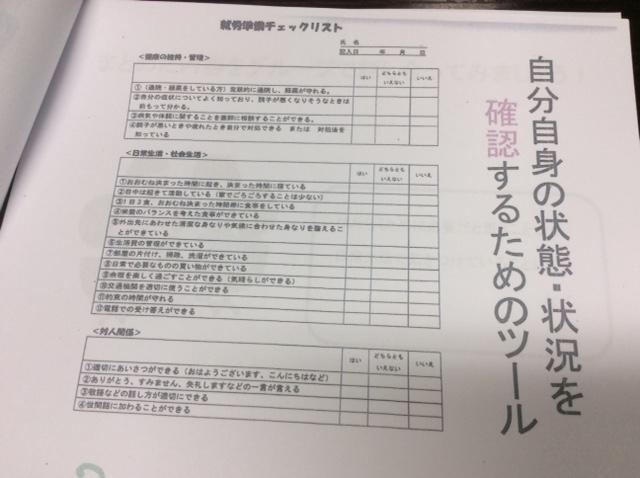 f:id:tsukurusendai:20170704153317j:plain