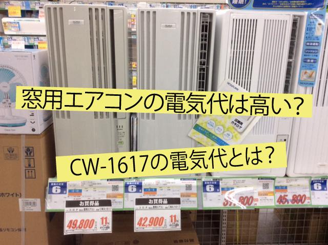 f:id:tsukurusendai:20170712105358j:plain